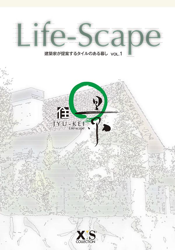 住景カタログ